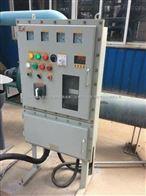 BXM(D)-4XD电热拌专用防爆配电箱