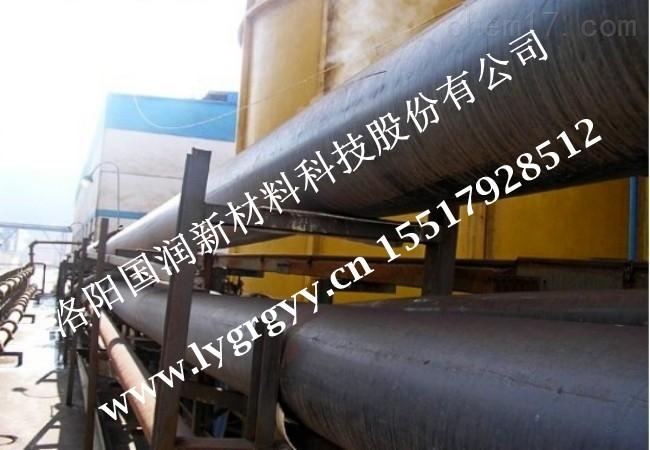 北京海水管道