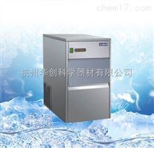 IMS-30雪花制冰机