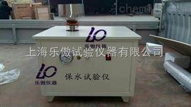 粉刷石膏砂浆保水率试验仪