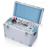XJ-SLQ 大电流发生器