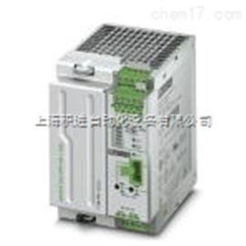 菲尼克斯不间断电源MINI-DC-UPS/24DC/2开关电源