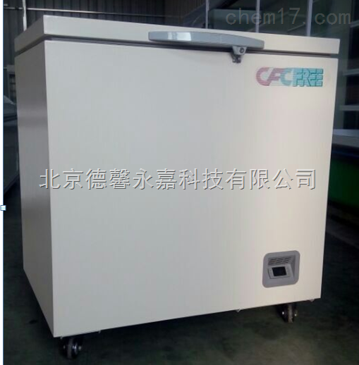 北京冰箱金枪鱼保鲜柜高档海鲜 进口海鲜 深海海鲜超低温冰柜