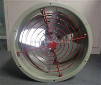 IIC防爆轴流风机夏天专用电风机