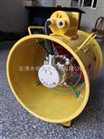 隔爆型移动式多用风机BYDF32风叶直径315功率750KW柳市生产风机