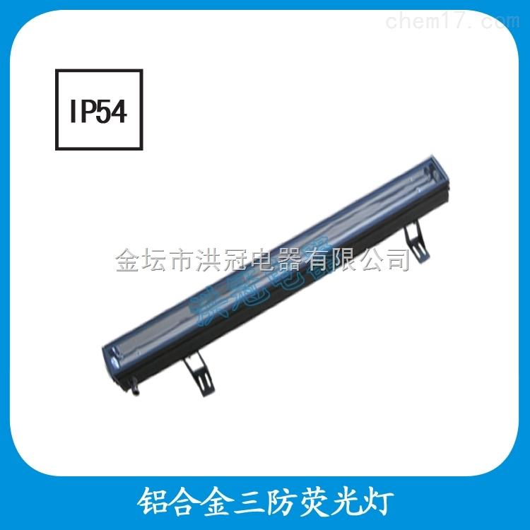 LED铝合金三防灯/固定式LED灯具/双管/单管铝合金三防灯
