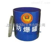 特惠FBG-G1.5-TH101防爆罐 特价出售