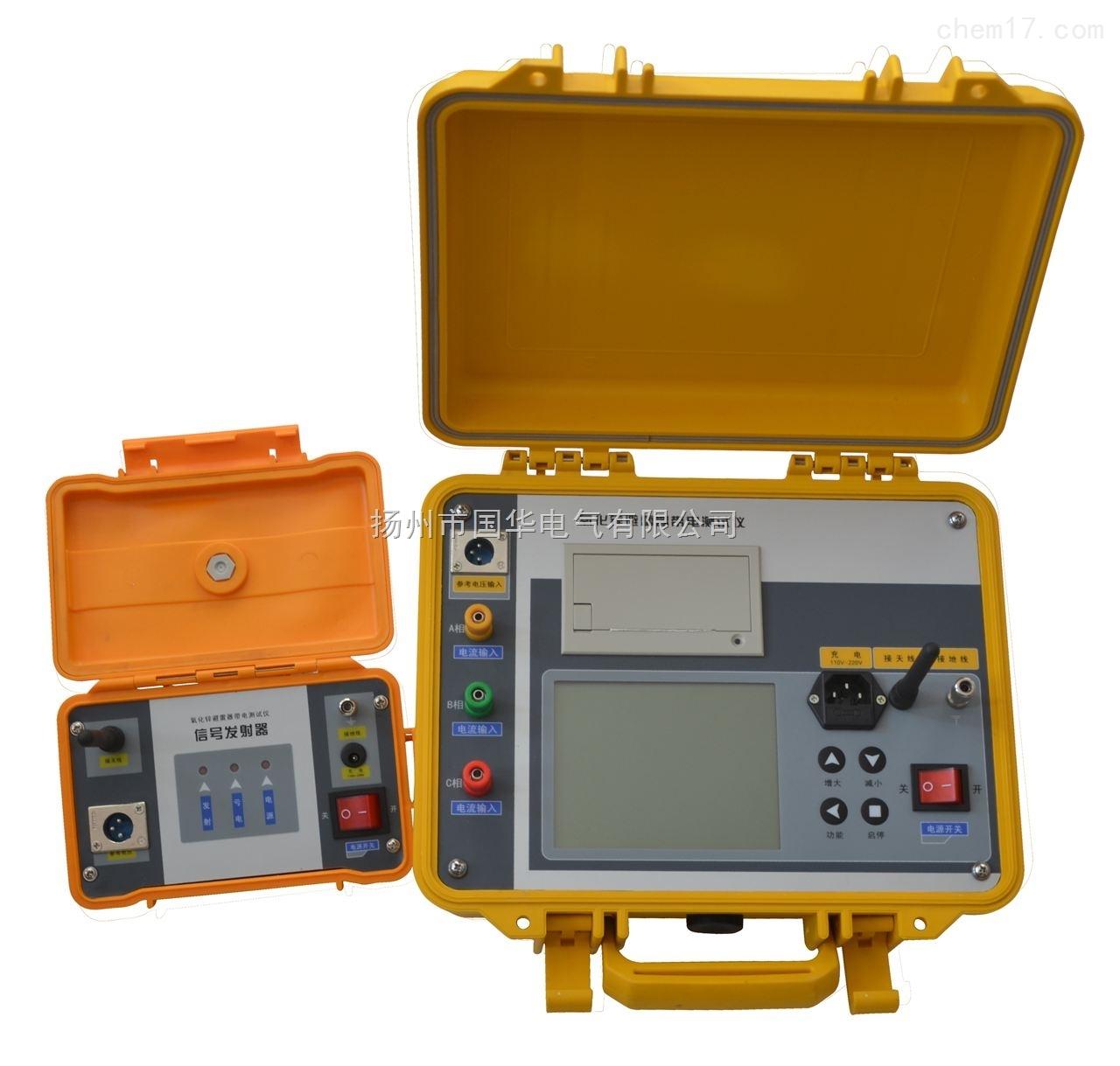 智能型太阳能光伏接线盒综合测试仪 一、概述 智能型太阳能光伏接线盒综合测试仪,是针对光伏接线盒及其它配套组件的电气特性测试而研制的专用测试仪器,可测试接线盒及其组件的压降、漏电流、温漂以及导通直流电阻等参数,能满足20—300W接线盒(6个二极管至一个二极管)的测试所需的要求,它可以广泛应用在接线盒生产厂家和光伏组件生产厂家对接线盒电气性能参数测试,以提高接线盒产品的性能及质量 。 本仪器采用微电脑控制,320*240点阵的大液晶屏幕显示,测量快速,显示清晰明了。并带有故障报警的功能。测量时无