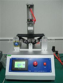 手机软压硬压试验机