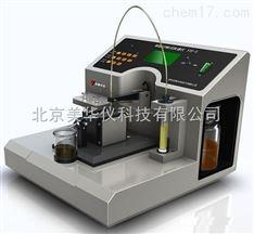 铁谱仪/单联式分析铁谱仪