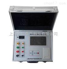 HY3320变压器直流电阻测试仪