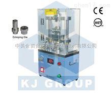 MSK-160E壓力可控型電動紐扣電池封裝機--MSK-160E