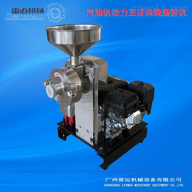 汽油发动五谷杂粮磨粉机流动式用