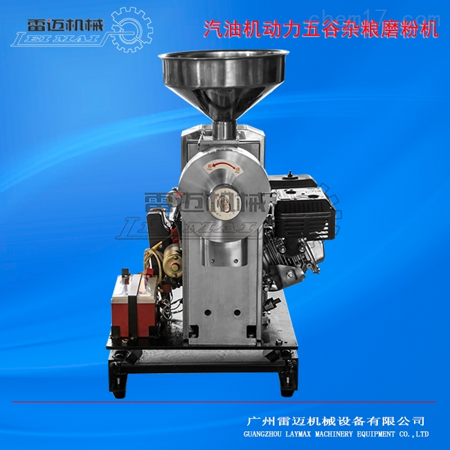 广州优质五谷杂粮磨粉机-汽油发动机磨粉机