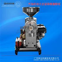 168小型汽油发动机五谷杂粮磨粉机价格