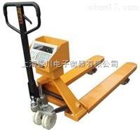 供应3吨A9P打印叉车电子秤DCS不锈钢防爆叉车秤