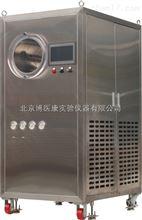 BIOCOOL国际高端品牌真空冷冻干燥机