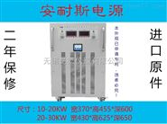 1200V5A安耐斯可编程电源_程控直流电源