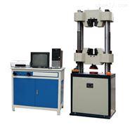 液压拉力试验机