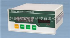CB900P志美CB900P包装称重仪表,分体式包装显示仪