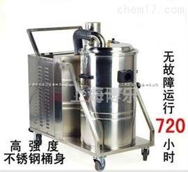 專業吸鐵屑吸塵器 工廠吸鐵屑用吸塵器