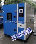 GDWC-100/3南京高低温三箱冲击试验箱厂家