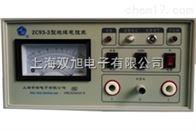 ZC93-3ZC93-2绝缘电阻表【绝缘电阻测量表】