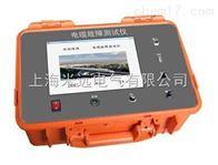 MY9020电缆故障测试仪