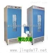 LRH-300F智能生化培养箱