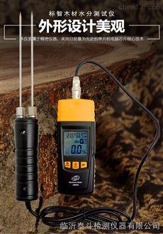 木材水分检测仪GM620标智木材水分测试仪