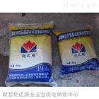 砌墻磚抗壓強度凈漿材料北京砌墻磚漿料砌墻磚專用漿料