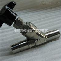 焊接式手动流量调节阀