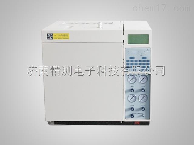 食品级氮气分析气相色谱仪