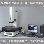 非接触2D影像测量机
