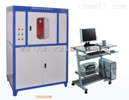 DR-3030-DR-3030双平板导热系数测定仪