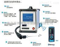 激光直读烟尘检测仪菲索STM225和STM500型号