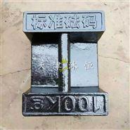 河北砝码厂家,100公斤铸铁砝码