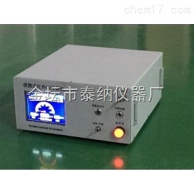 TN108红外一氧化碳分析仪