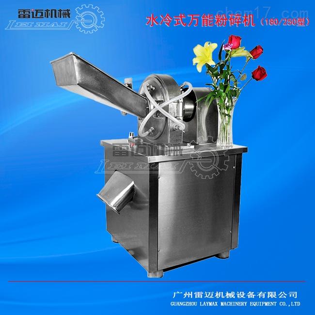 不锈钢高速粉碎机(二级电机)