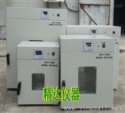 DHG-9420A常州鼓风干燥箱