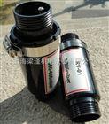 RV-02高壓風機泄壓閥