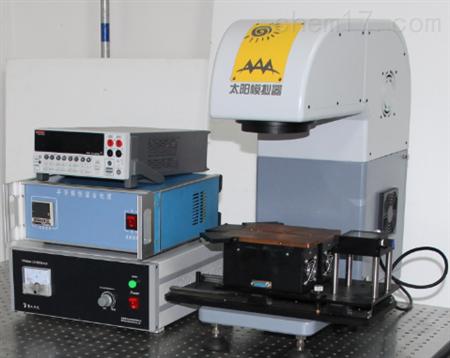 太阳能电池量子效率测试系统供应商_实验室常用设备