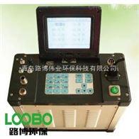 华北自动烟尘烟气测试仪厂家青岛路博LB-60E