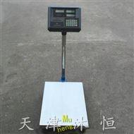 倉儲計重100公斤帶打印電子台秤