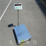 儀表自帶打印200公斤電子秤價格