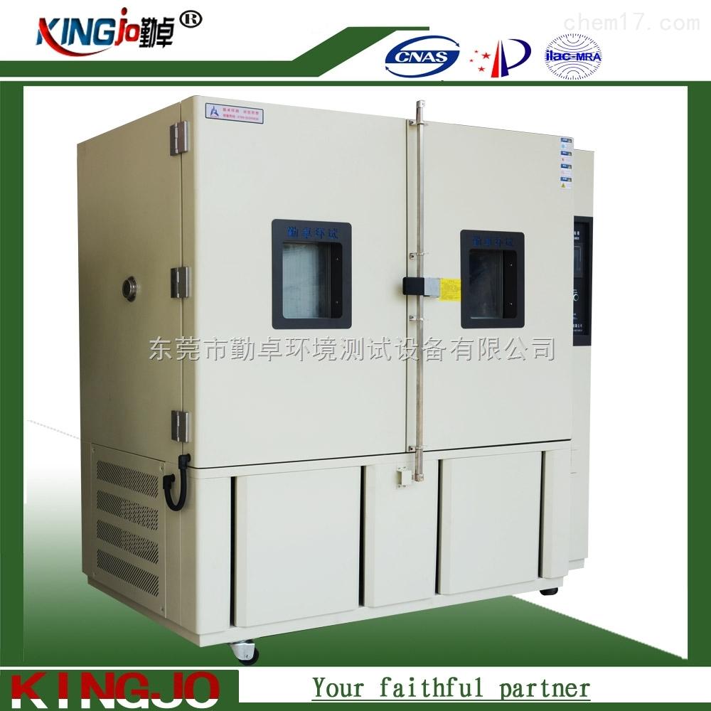 光伏组件专用恒温恒湿试验箱
