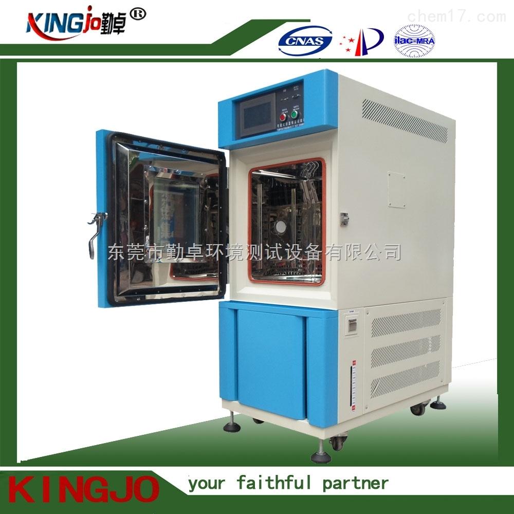 厂家直销高低温试验箱 高低温老化试验箱 高低温湿热试验箱恒温恒湿试验设备