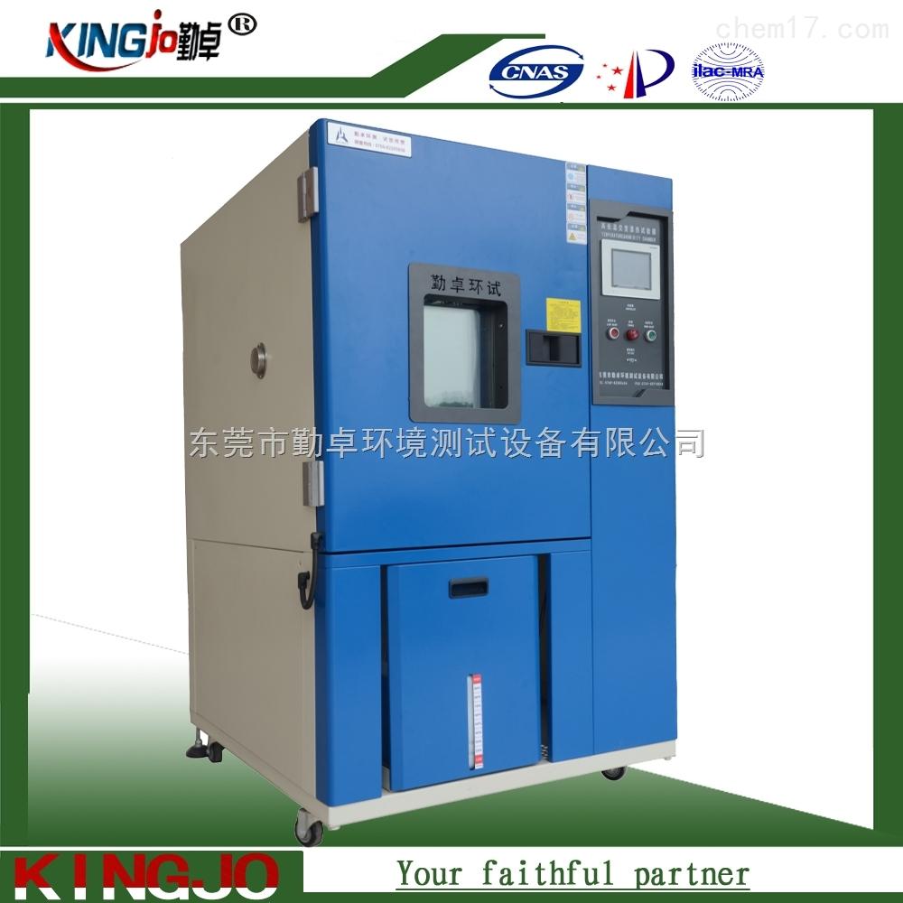 UK-225T高低温交变试验箱高低温试验箱高低温试验机循环试验箱老化试验箱