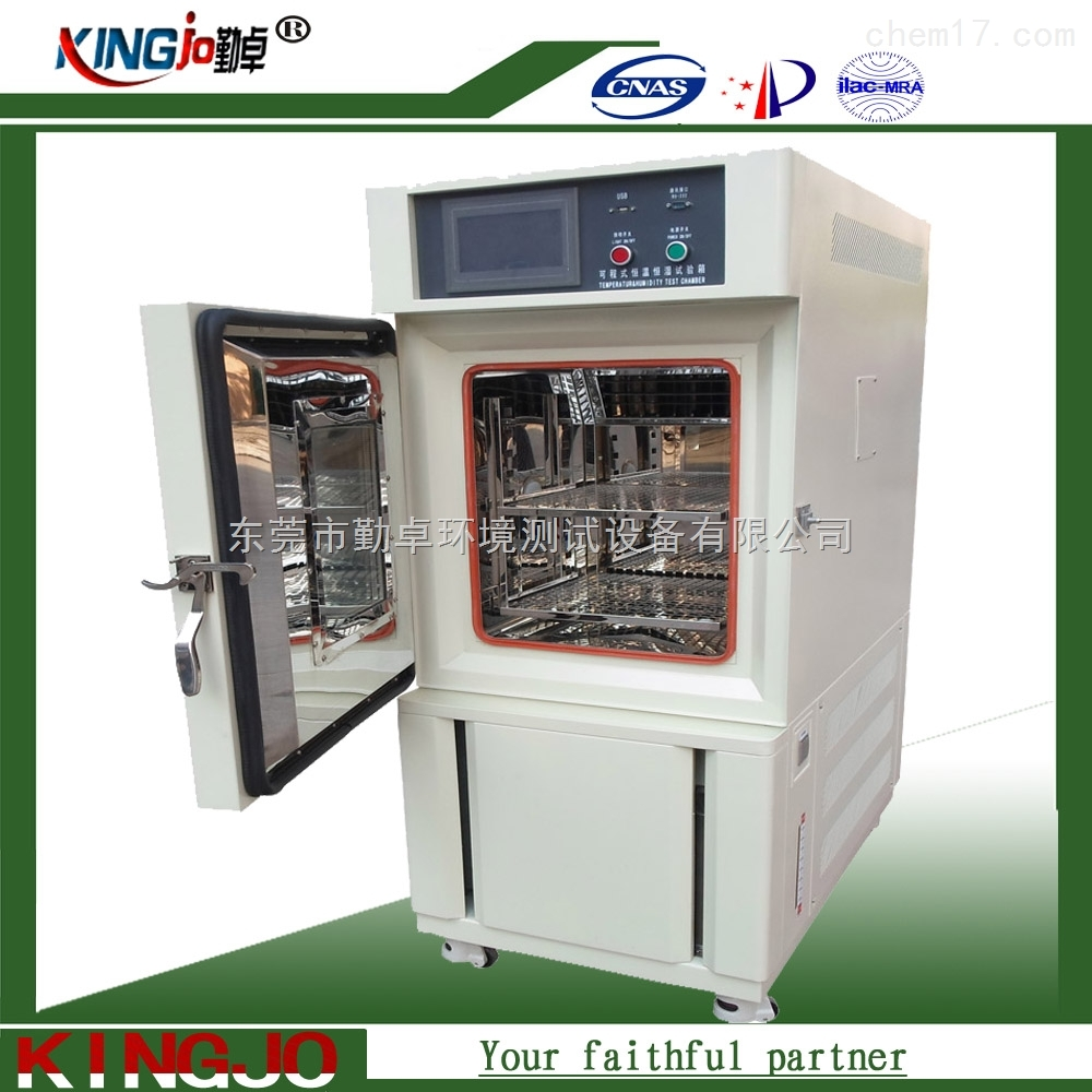 厂家直销现货供应高低温循环交变试验箱,广东高低温循环试验箱高低温湿热试验箱