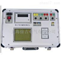 上海特价供应HD3384高压开关机械特性测试仪